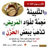 Islamic Cure 69.jpg