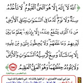 Islamic Cure a4.jpg