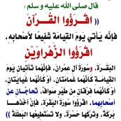 Quran Hadeeth21.jpg