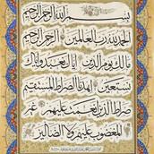 Fatiha Ascend Institute.org25.jpg
