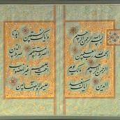 Fatiha Ascend Institute.org9.jpg