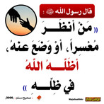 Prophets Hadeeth4.jpg