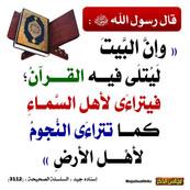 Quran Hadeeth5.jpg