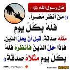 Prophets Hadeeth9.jpg
