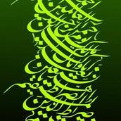 Fatiha Ascend Institute.org21.jpg