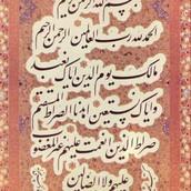 Fatiha Ascend Institute.org30.jpg