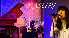 """11/27(日)「 KASURI """"Jacaranda"""" CD release BIRTHDAY LIVE 」"""
