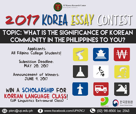 contest korea essay contest home k wave korean language contest 2017 korea essay contest