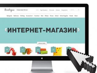 КУПИЛ ТОВАР В ИНТЕРНЕТ МАГАЗИНЕ ПОСРЕДСТВОМ ПЕРЕПИСКИ