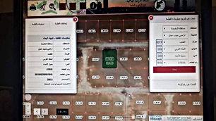 ارض للبيع في الطنيب 500 م خلف جامعة الإسراء بسعر مغري