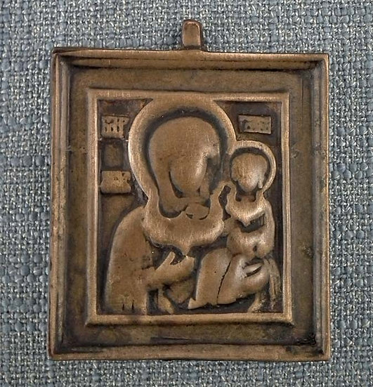 Antique 18th Century Russian Bronze Icon Mother of God of Smolensk