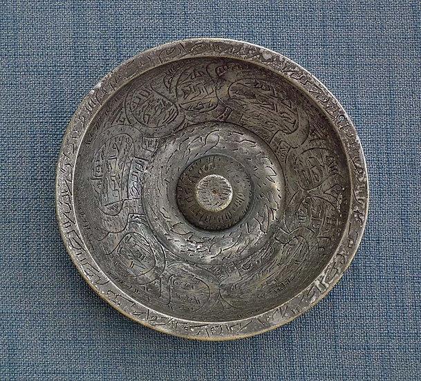 Antique 18-19th c Islamic Indo Persian Divination Bowl Magic Bowl Medicinal Bowl