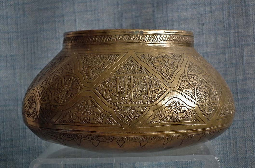 Antique 18-19th Century Indo Persian Islamic Brass Bowl With Arabic Calligraphy