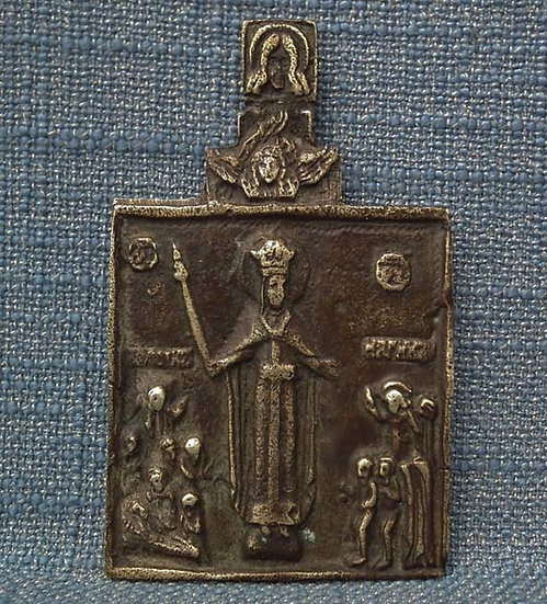 Antique 18th century Russian Orthodox Bronze Icon The Mother of Good Joy