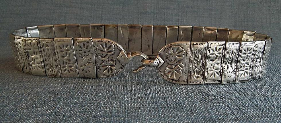 Antique Islamic Turkish Ottoman Silver Belt 1789 -1807 AD