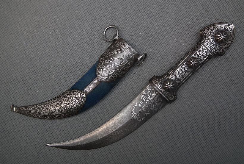 Antique Turkish Ottoman Dagger Khanjar Islamic Jambiya 19th Century