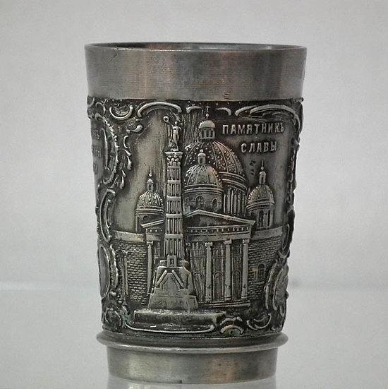 Antique Imperial Russian Pewter Saint Petersburg Souvenir Vodka Cup