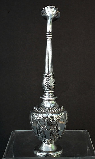 SOLD Antique Islamic Indian Silver Rosewater Sprinkler (Gulab Pash) India 19th c