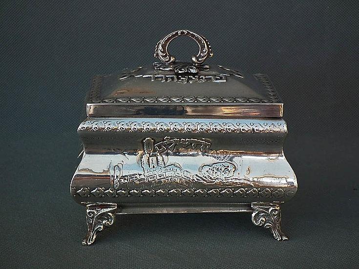 Semi Antique Sterling Silver Jewish Etrog Box - Citron Box