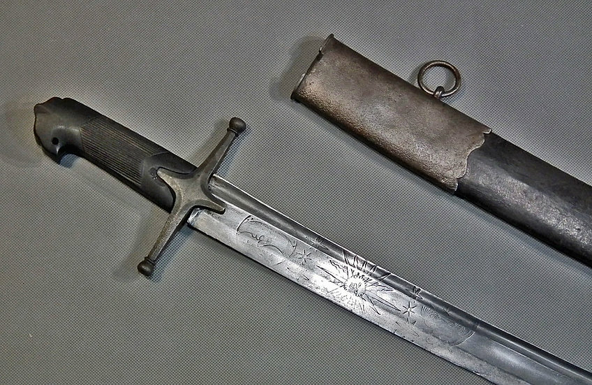 Antique 18th Century Huge Polish Sword Karabela Sabre ex Phillips