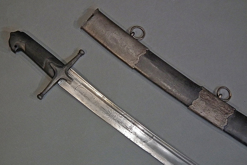 Antique,18th Century Huge Polish Sword Karabela Sabre
