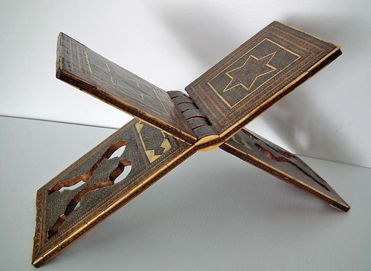 Antique 18th century Persian Islamic Qur'an Stand (KURSI)