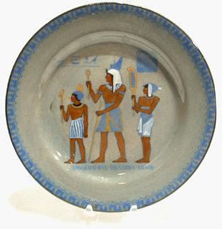 Royal Doulton Titanian Plate Tutankhamen's Treasures Luxor