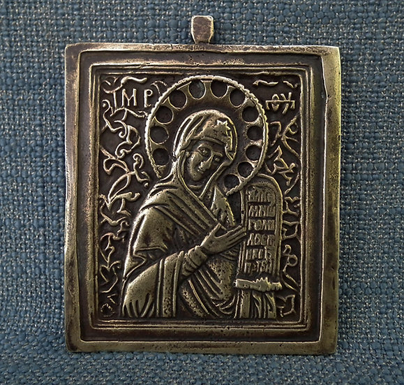 Antique 19th century Russian Brass Icon Mother of God From a Deesis