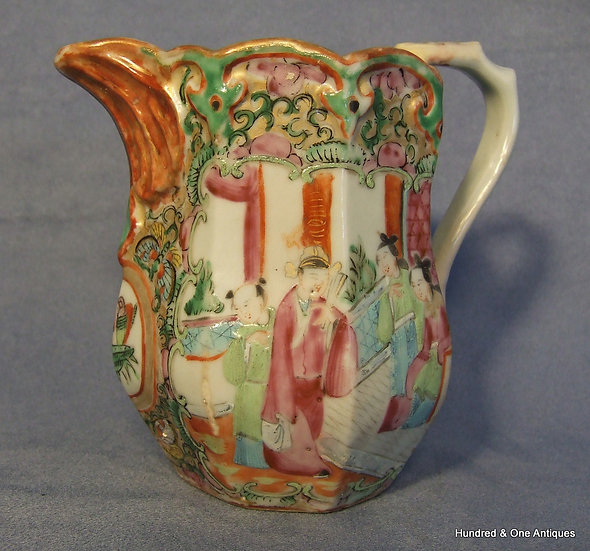 Antique Chinese Export Rose Mandarin Pitcher Quing Dynasty 1820-1840