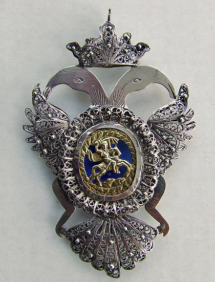 Antique 18th Century Silver Double Headed Eagle Russian Or Austrian