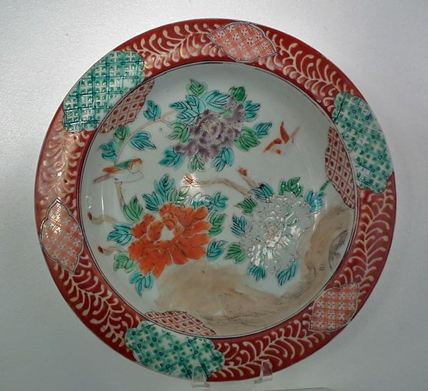 Antique 19th century Meiji Period Japanese Kutani Porcelain Plate Dish