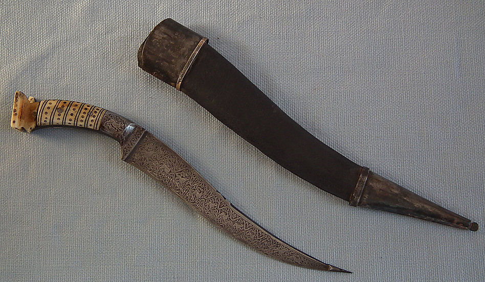 Antique 18th -19th century Islamic Indo Persian Dagger Zirah-bhonk