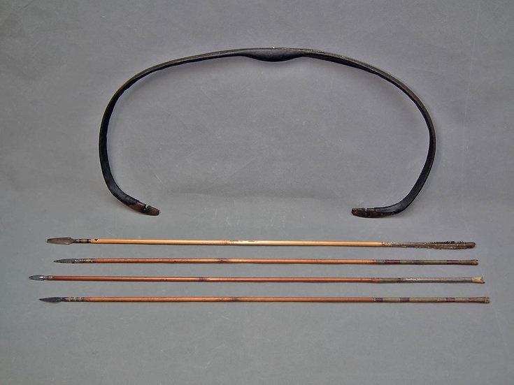 Antique 17th-18th century Turkish Ottoman Islamic Reflex Composite Bow And Arrow