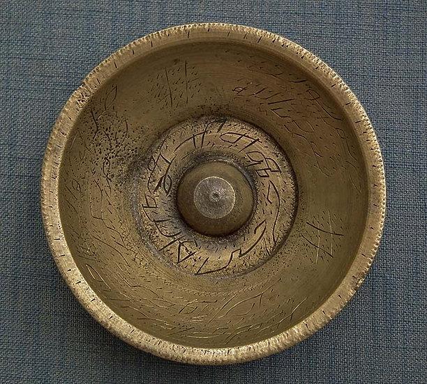 Antique 19th c Islamic Indo Persian Divination Bowl Magic Bowl Medicinal Bowl
