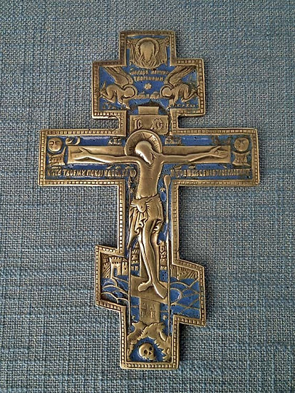 Exceptional Antique 18th -19th c Brass And Enamel Russian Orthodox Cross