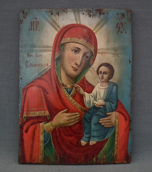 Antique 19th century Russian  Icon The Mother of God of Smolensk Smolenskaya