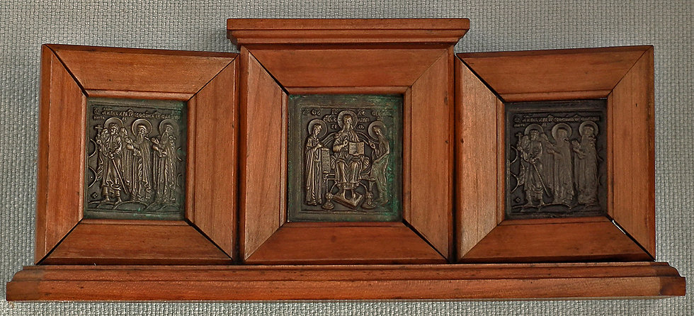 Rare Antique 19th century Russian Bronze Triptych Icon In Wooden Casing