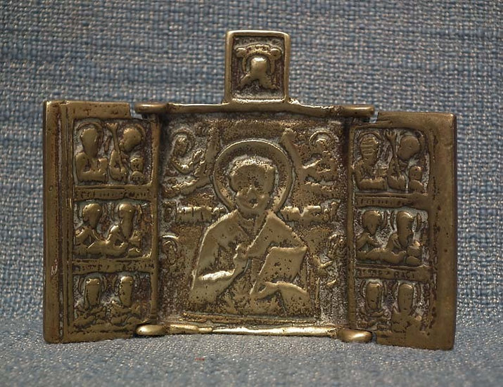 Antique 19th century Russian Brass Traveling Icon Triptych w/St. Nicholas