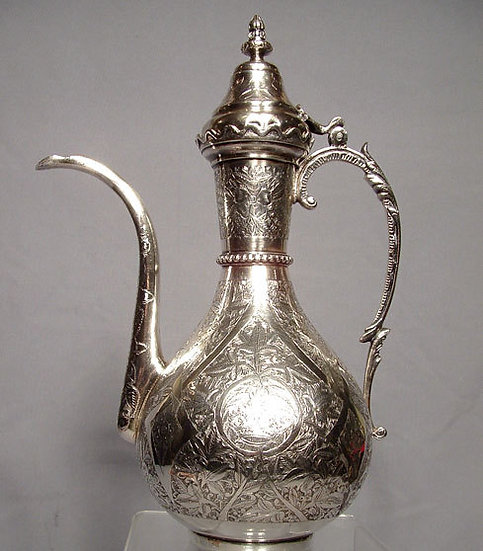Antique 19th Century Turkish Ottoman Silver Islamic Ewer
