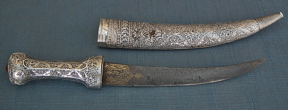 SOLD Antique 17th- 18th Century Turkish Ottoman Islamic Dagger Jambiya in Silver