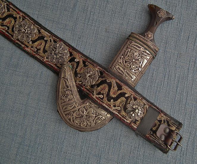 Antique Islamic Yemeni Arab dagger Khanjar Jambiya With Belt