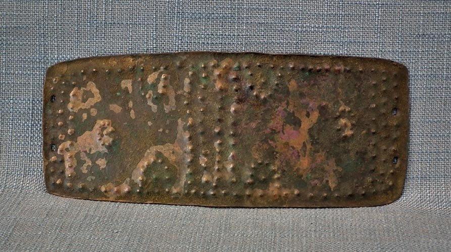 Ancient Bronze Celtic Armor Belt Buckle Hallstatt Culture 1200 - 475 B.C.