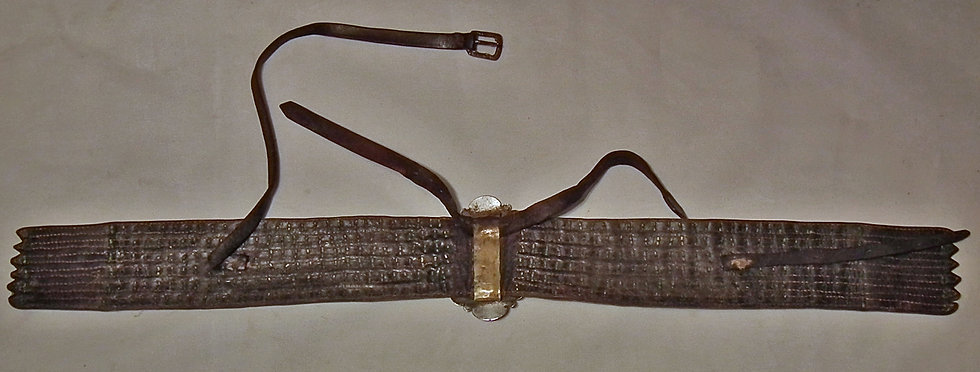 Antique Russian Islamic Turcoman Tekke Silver Mounted Turkmen Horse Neckband