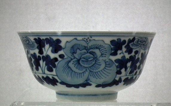 Antique Chinese Qing Dynasty, (1644-1911) Blue And White Porcelain Bowl
