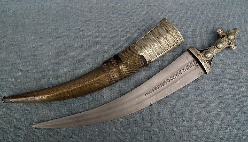 Antique Islamic Arabian Wahabite Dagger Arab Jambiya Dharia