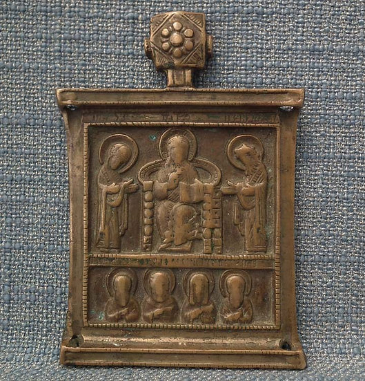 Antique 17th c Russian Bronze Icon The Savior The Virgin and St. John