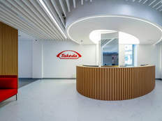 Офис фармкомпании Takeda