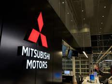 Mitsubishi г. Архангельск