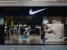 Nike Vegas г. Москва