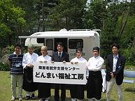 総理官邸・障害者自立支援1周年.jpg
